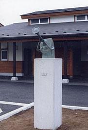 part of Stargazer (Bronze)
