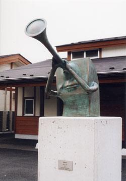 Stargazer (Bronze)